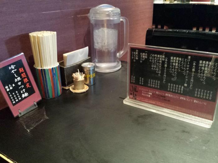 麺屋 風火 草津元店 テーブルセット