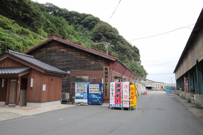 漁港めし 蒲入水産 京都府与謝郡伊根町字蒲入