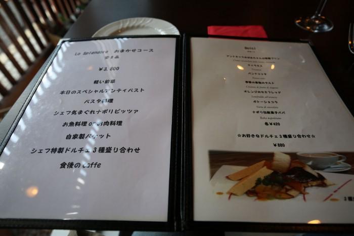 Lo Splendore ロスブレンドーレ -滋賀県南草津-