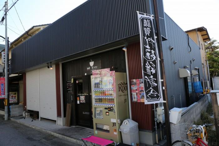 麺屋 號tetu(コテツ) -滋賀県長浜-