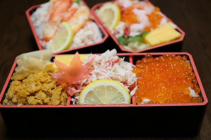 札幌 北のあじ彩 海鮮弁当