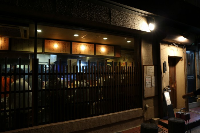 つけ担担麺専門店 風来房ー京都府長岡京-