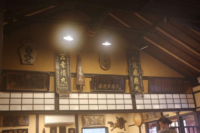 南禅寺 順正-京都市-