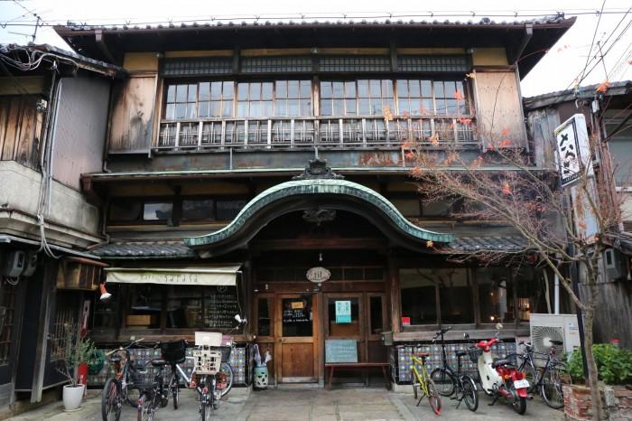 銭湯カフェ・さらさ西陣 SARASA NISHIJIN-京都紫野-
