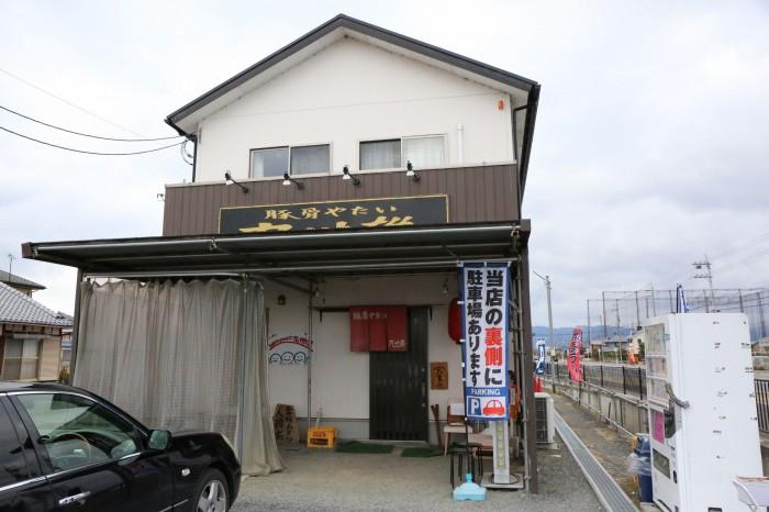 豚骨やたい 九州雄 (くすお)-滋賀県守山-