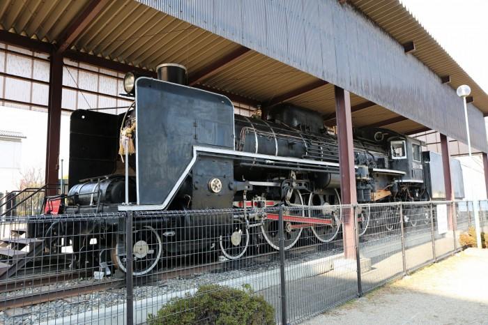 SL C57