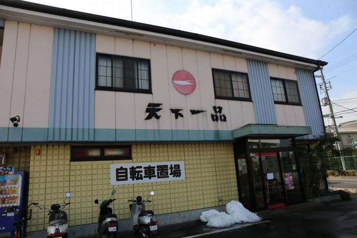 天下一品 草津店-滋賀県-