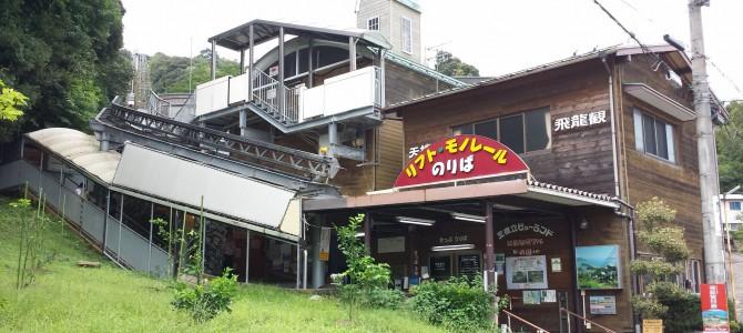 天橋立~京丹後の旅 1