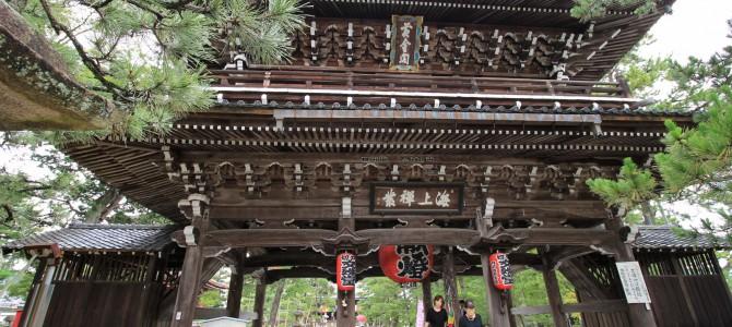 天橋立~京丹後の旅 3