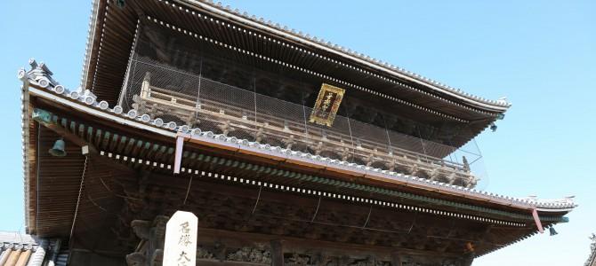 近江 長浜の街と大通寺