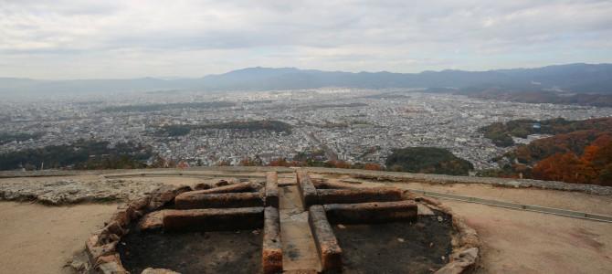晩秋の京都大文字山ハイキング<1>