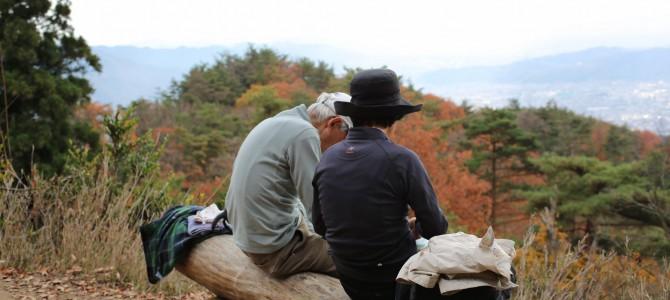 晩秋の京都大文字山ハイキング<2>