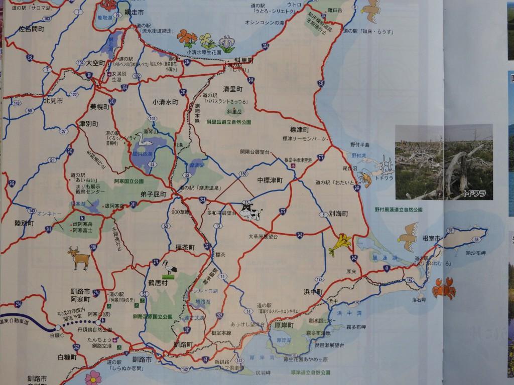 道東のマップ